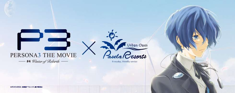 Persona 3 The Movie #4 X Pasela Resorts