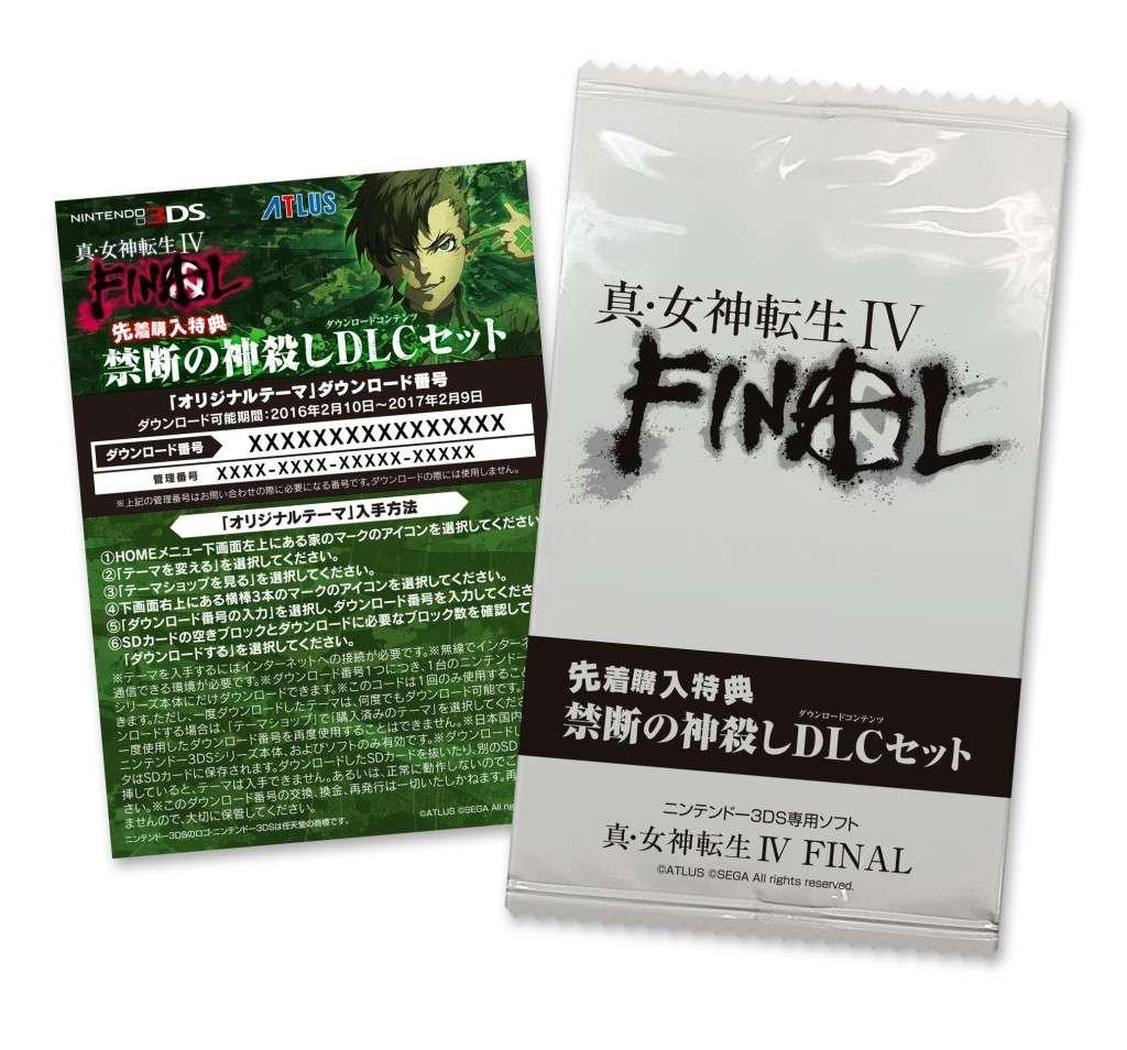 Forbidden Deicide DLC set packaging.