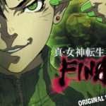 Shin Megami Tensei IV Final Original Soundtrack Details, Autograph Contest