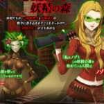 Shin Megami Tensei IV Final Website Update Features Nozomi and Danu