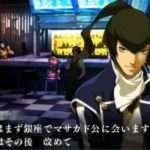 Shin Megami Tensei IV Final Flynn and Isabeau Character Voice Videos