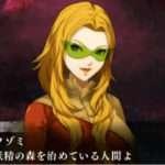 Shin Megami Tensei IV Final Famitsu Preview Features Nozomi, Character Video [Update]