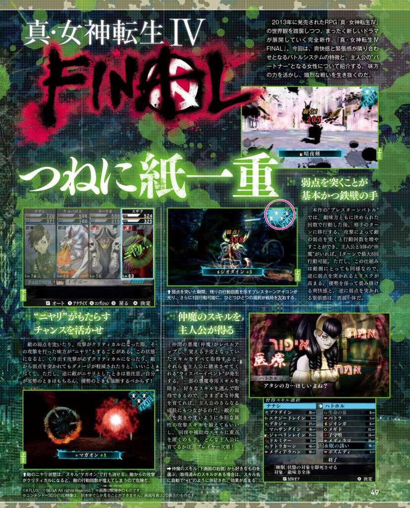 SMT IV Final Nozomi Scan 2