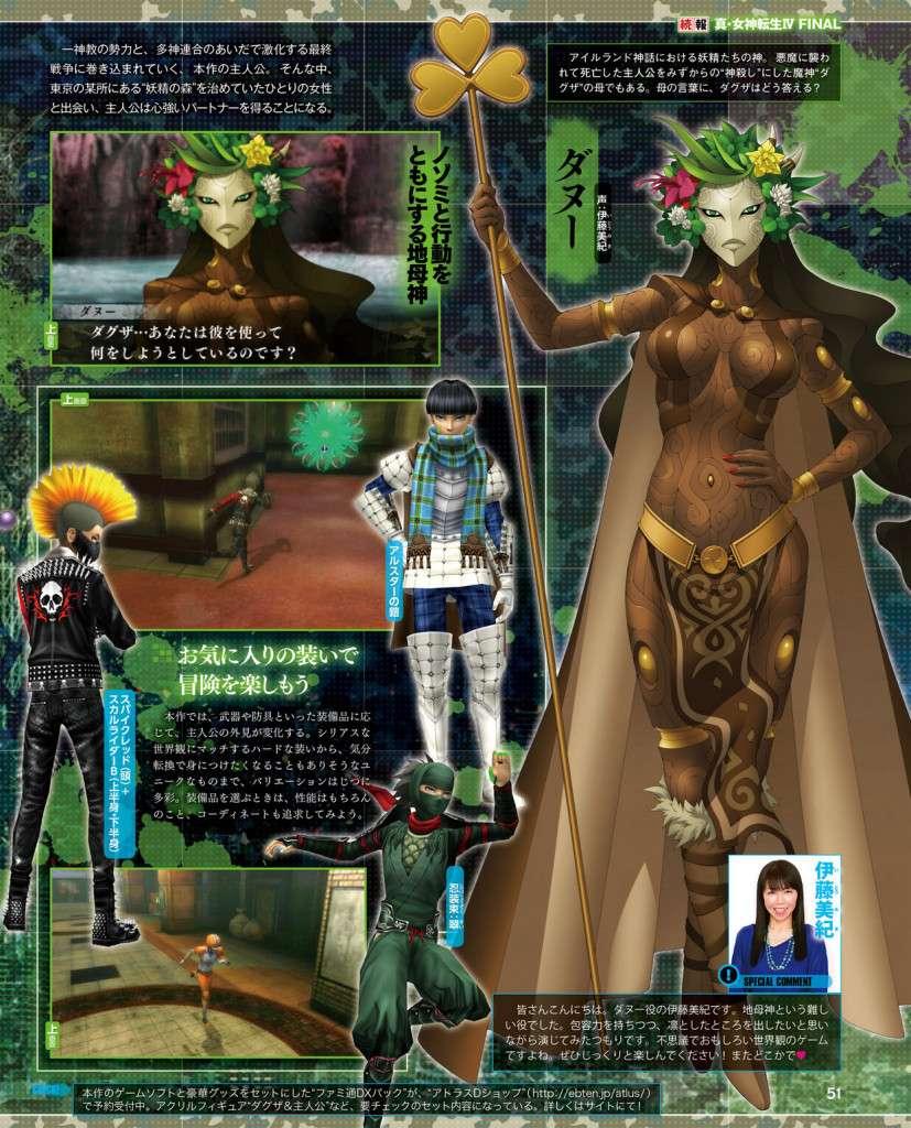 SMT IV Final Nozomi Scan 4
