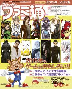 Famitsu Issue #1362