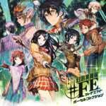 Genei Ibun Roku #FE 'Fortuna All Stars' Soundtrack Release Announced