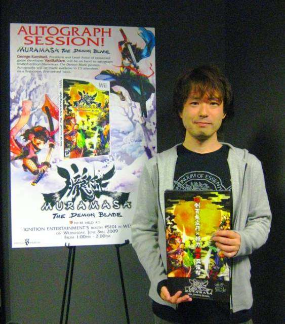 George Kamitani in 2009.