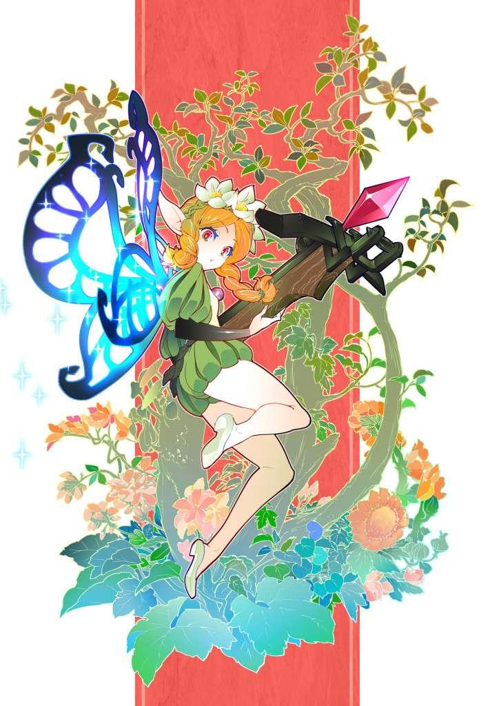 Mercedes Manga OSL