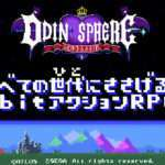 Odin Sphere Leifthrasir 8-bit Browser Game Released