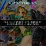 Odin Sphere Leifthrasir Demo Announced for January 8, Online Mini-game Released