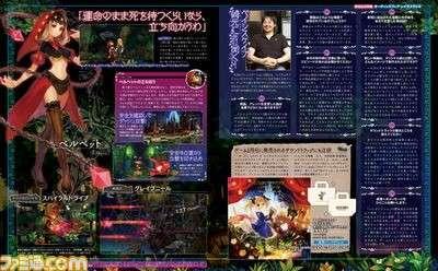 OSL Famitsu 2