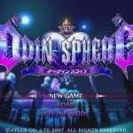 Odin Sphere Leifthrasir Famitsu Review Score: 36/40
