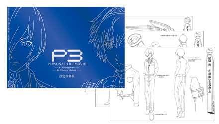 P3M4 Cels