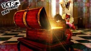 Persona 5 Treasure Chest