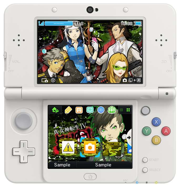 SMT IV Final 3DS Theme