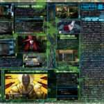 Shin Megami Tensei IV Final Famitsu Preview Features New Protagonist Costumes