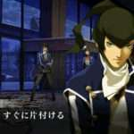 Shin Megami Tensei IV Final Official Complete Guide Announced