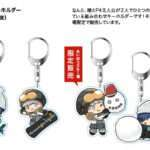 Persona Snow Festival 2016 Merchandise, 'Music Day' Dates