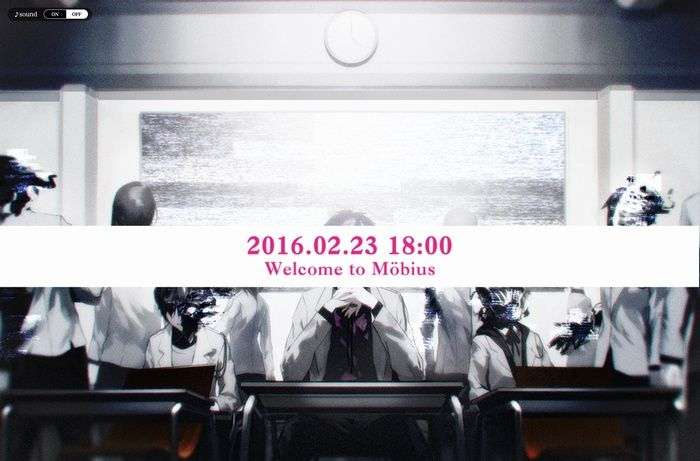 Caligula teaser website image.