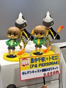 Chie and Tomoe