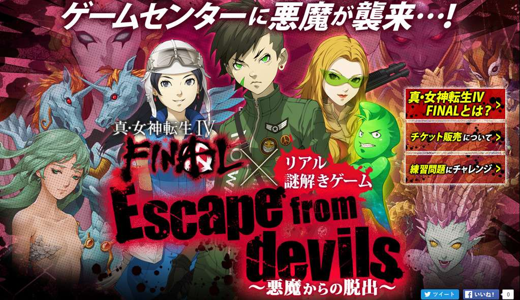 Escape from Devils