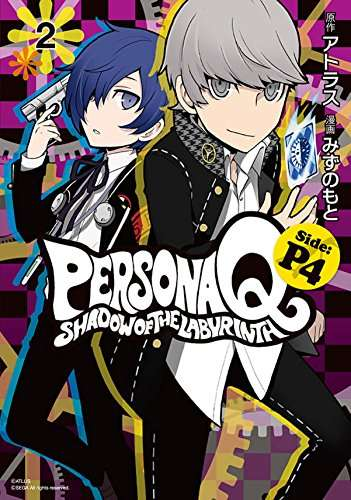 PQ Side P4 Manga