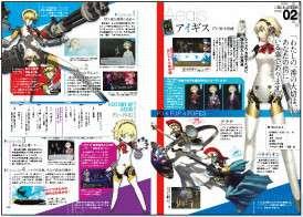 Persona Magazine P3 Retro