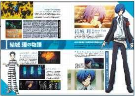 Persona Magazine P3