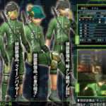 Shin Megami Tensei IV Final Famitsu Scans Feature DLC Accessories