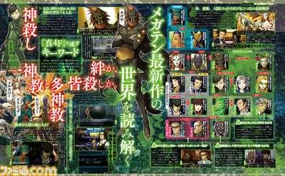 SMT IV Final Famitsu 1