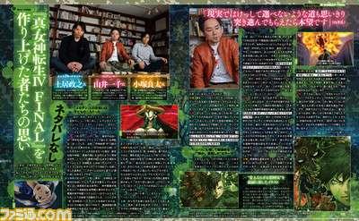 SMT IV Final Famitsu 4