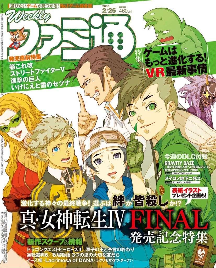 SMT IV Final Famitsu Cover