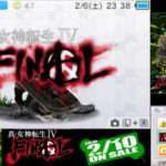 Shin Megami Tensei IV Final Street Date Broken, New Gameplay Footage [Update]