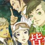 Shin Megami Tensei IV Final Launch Feature Scans