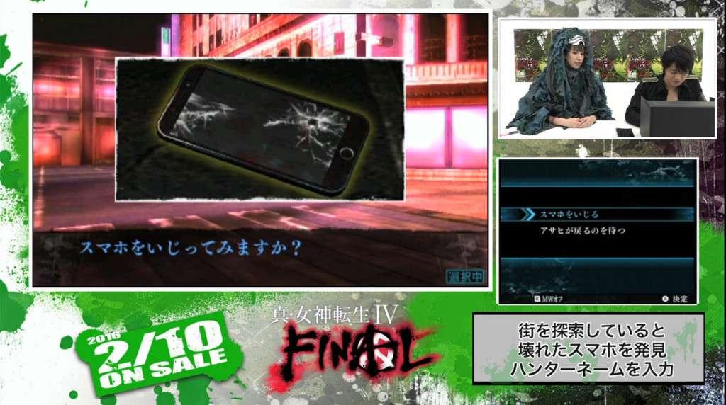 SMT IV Final Smartphone