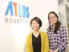Atlus Employees