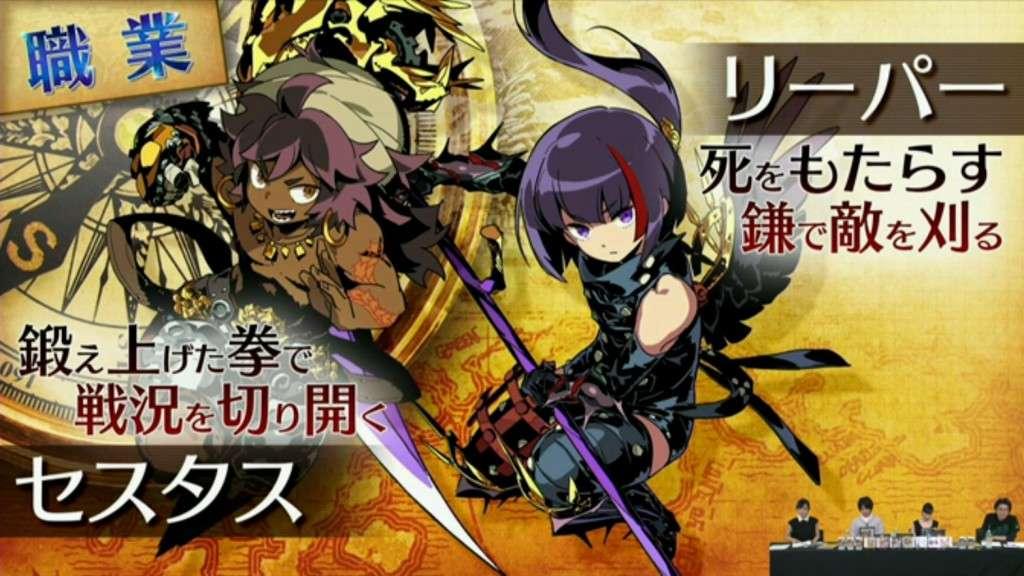 Cestus and Reaper