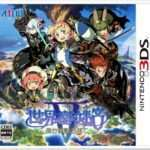 Etrian Odyssey V Box Art, Limited Edition Contents, Famitsu DX Pack, First Screenshots
