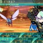 Etrian Odyssey V Information Summary, New Screenshots