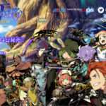Etrian Odyssey V Website Fully Opened, Public Local Demo Announced for May