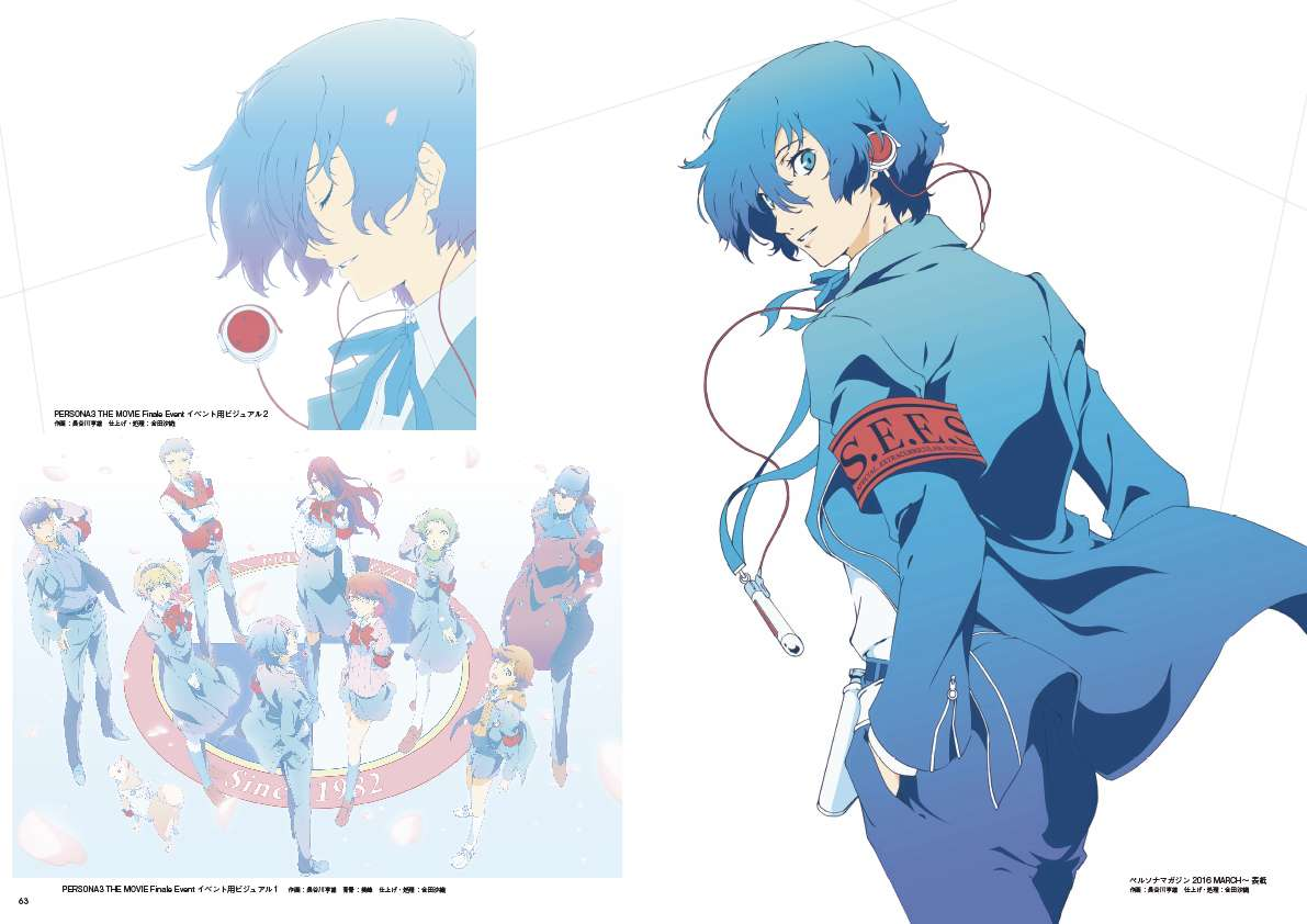 persona 3 talent booklet review