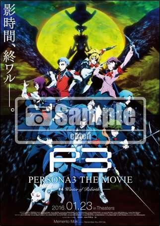 P3M4 Promo Poster