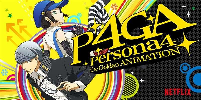 P4GA Netflix Japan