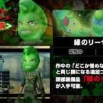 Shin Megami Tensei IV Final DLC Trailer #1