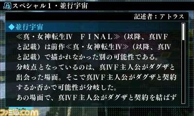 SMT IV Final Parallel