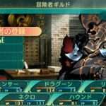 New Etrian Odyssey V Screenshots, Character Artwork