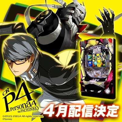 CR P4 Pachinko App