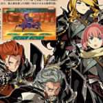 Etrian Odyssey V Information for Races and 5 Classes