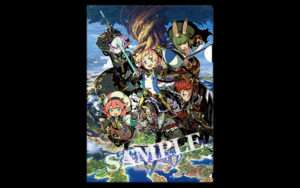 EOV A4 Clear File