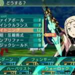 Etrian Odyssey V Famitsu Preview Features Skill Information, Machi ★ Asobi Event